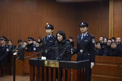 """杭州""""蓝色钱江""""保姆放火案被告莫焕晶一审被判死刑"""
