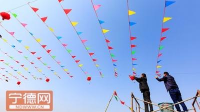 闽东张灯结彩迎新春