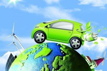 新能源锂电池国际标准研讨会在宁德市召开