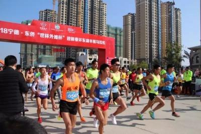健康迎省运!1500名跑友竞速东南沿海最美赛道