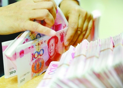 """银行保险公司疑""""勾结"""" 老人500万""""被保险"""""""