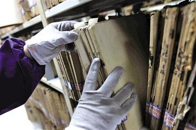 宁德市两份档案文献入选省第二批珍贵档案文献名录