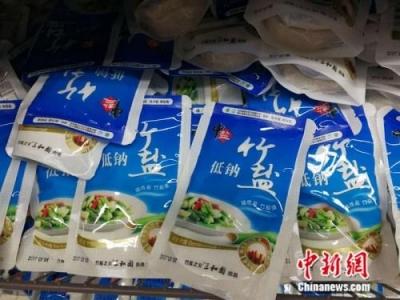 中国人食盐量超标75% 快看你是不是吃太咸了