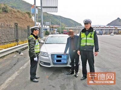 父子涉嫌使用伪造机动车号牌 以身试法双双被拘留