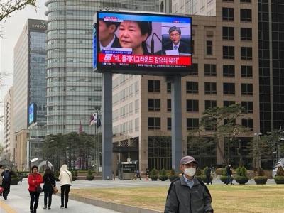 简讯:韩国前总统朴槿惠一审被判24年有期徒刑