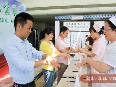 """第10个""""世界手卫生日"""" 勤洗手可预防医源性败血症"""