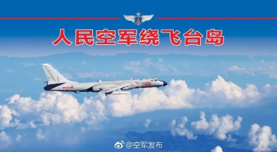 空军出动轰炸机、侦察机双向绕飞台岛巡航 苏-35首飞巴士海峡