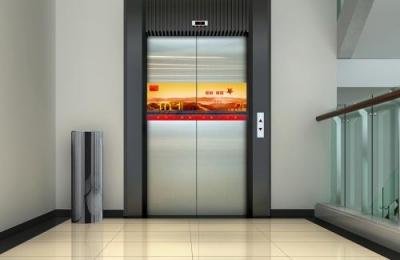 东侨市场监管局约谈25家电梯维保单位