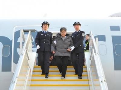 中国再曝50名外逃人员藏匿线索 程慕阳等在列