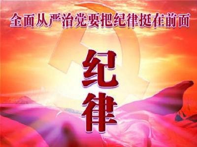 """福建省深入开展村级换届风气专项监督 拧紧村级换届""""纪律阀"""""""