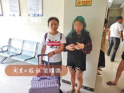 福清两少女离家出走到福安 坐车拒付费还叫人殴打司机