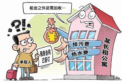 探访长租公寓:到底啥模样 和上涨的房租有多大关联?