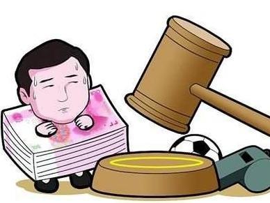 省农业厅原副厅长郭跃进一审获刑六年 罚金30万元