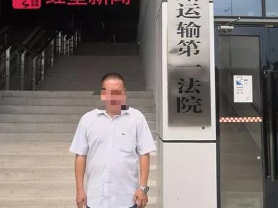 打5元麻将赌资共420元被拘5日 广州一男子状告公安分局