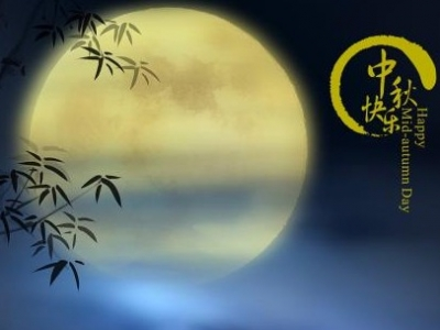 中秋民俗花样多:偷月亮菜 团圆饮酒吃新米饭