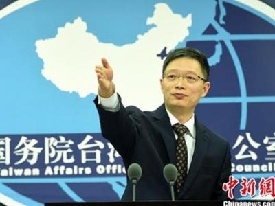 国台办:台湾同胞在海外遇到困难,祖国都是坚强后盾