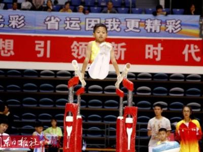 省运会体操比赛拉开帷幕