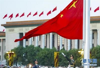 如何加强维护国旗、国徽的尊严?——聚焦国旗法国徽法修正草案五大看点