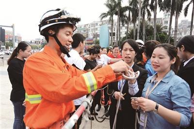 """宁德市消防支队举办以""""全民参与,防治火灾""""为主题的""""119""""消防宣传日活动"""