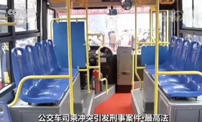 """公交坠江后""""车闹""""仍不断?一男子因此被判3年!"""