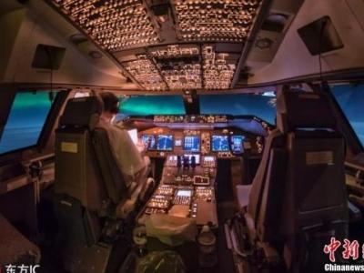 惊险!飞行员睡过头 澳飞机错过目的地近50公里