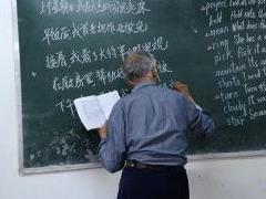 应对师资不足,厦门公办中小学、幼儿园面向全国招募退休教师