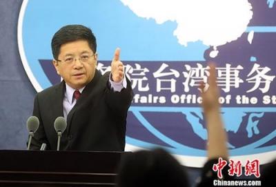 国台办发言人:团结广大台湾同胞,走两岸关系和平发展道路