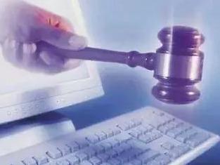 网络直播宁德市首起涉黑案庭审12人被公诉