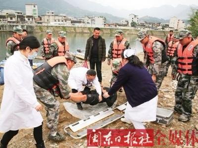 蕉城区在霍童溪举行应急救援演练