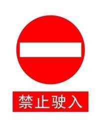 市交警支队直属二大队:东侨国宝路禁左转驶入湖滨南路