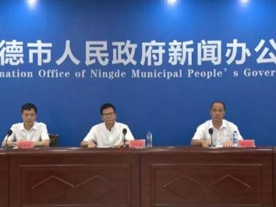 6月1日宁德市举行推进农村改厕治污工作新闻发布会