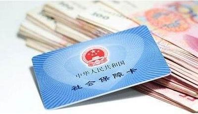 明年1月1日起,社会保险费交由税务部门征收