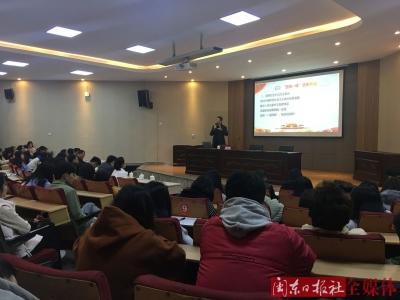 福建青年讲师团巡回宣讲活动走进宁德职业技术学院
