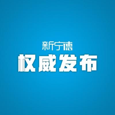 市委常委会召开会议  传达学习《中国共产党问责条例》