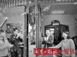 福安老区文体协会在福安市溪柄镇成立