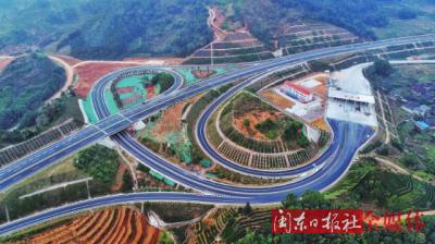 同奏山海交响 共筑发展之路——写在双福高速2018年通车路段顺利通车之际