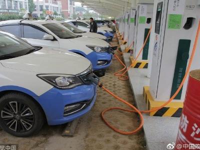 发改委等四部门印发《提升新能源汽车充电保障能力行动计划》