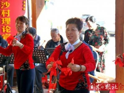 霞浦老年演唱艺术团来到松港街道长沙村为当地群众宣讲改革开放40年取得的辉煌成就