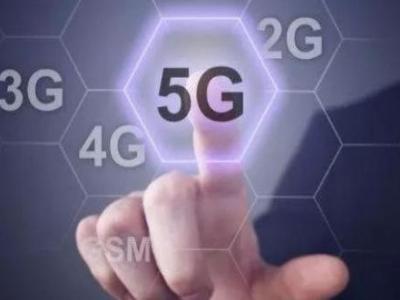 三大运营商5G频段相互制衡 专家建议换手机再等1年
