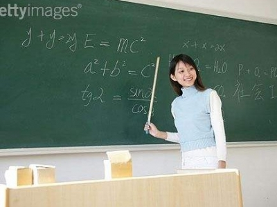 公布了!118名我市中小学青年骨干教师培养人选名单在这里