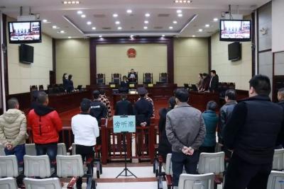 9件41人!宁德法院集中宣判第三批黑恶势力犯罪案件