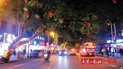 市区夜景亮丽年味渐浓