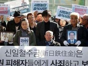韩劳工申请扣押日本企业资产 安倍图谋反制