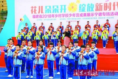 乡村学校少年宫托起孩子多彩的梦
