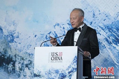 崔天凯在美媒撰文:合作是中美唯一正确选择