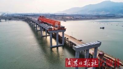 三屿大桥T梁架设预计本月底完成