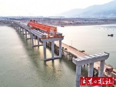 """全面实施""""一二三""""发展战略 匝道桥跨沈海高速公路现浇段完成浇筑,开始落架"""