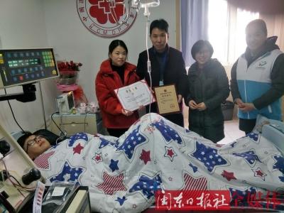 """大爱!宁德小伙送出福建新年首份""""生命礼物"""",成功捐献造血干细胞"""