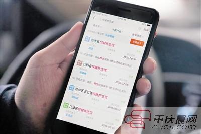 """重庆""""权健火疗""""再起底:藏身居民区,大多没有营业执照"""