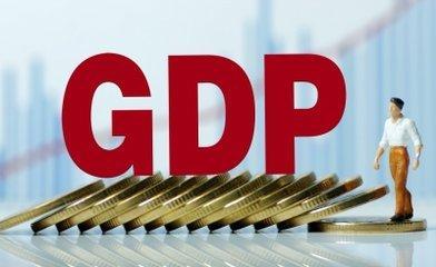 468.13亿!2018年蕉城GDP增幅全省第一!赞赞赞~